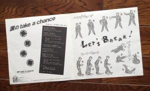 風見慎吾 「涙のTake a chance」