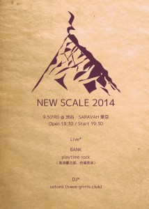 【NEW SCALE 2014】