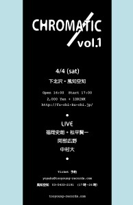 4/4(SAT)CHROMATIC Vol.1