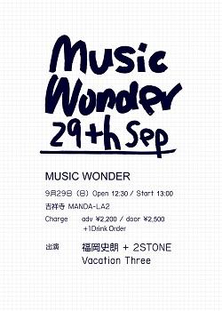 Music Wonder 0929
