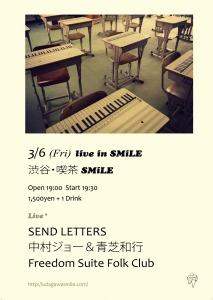 3/6 live in smile